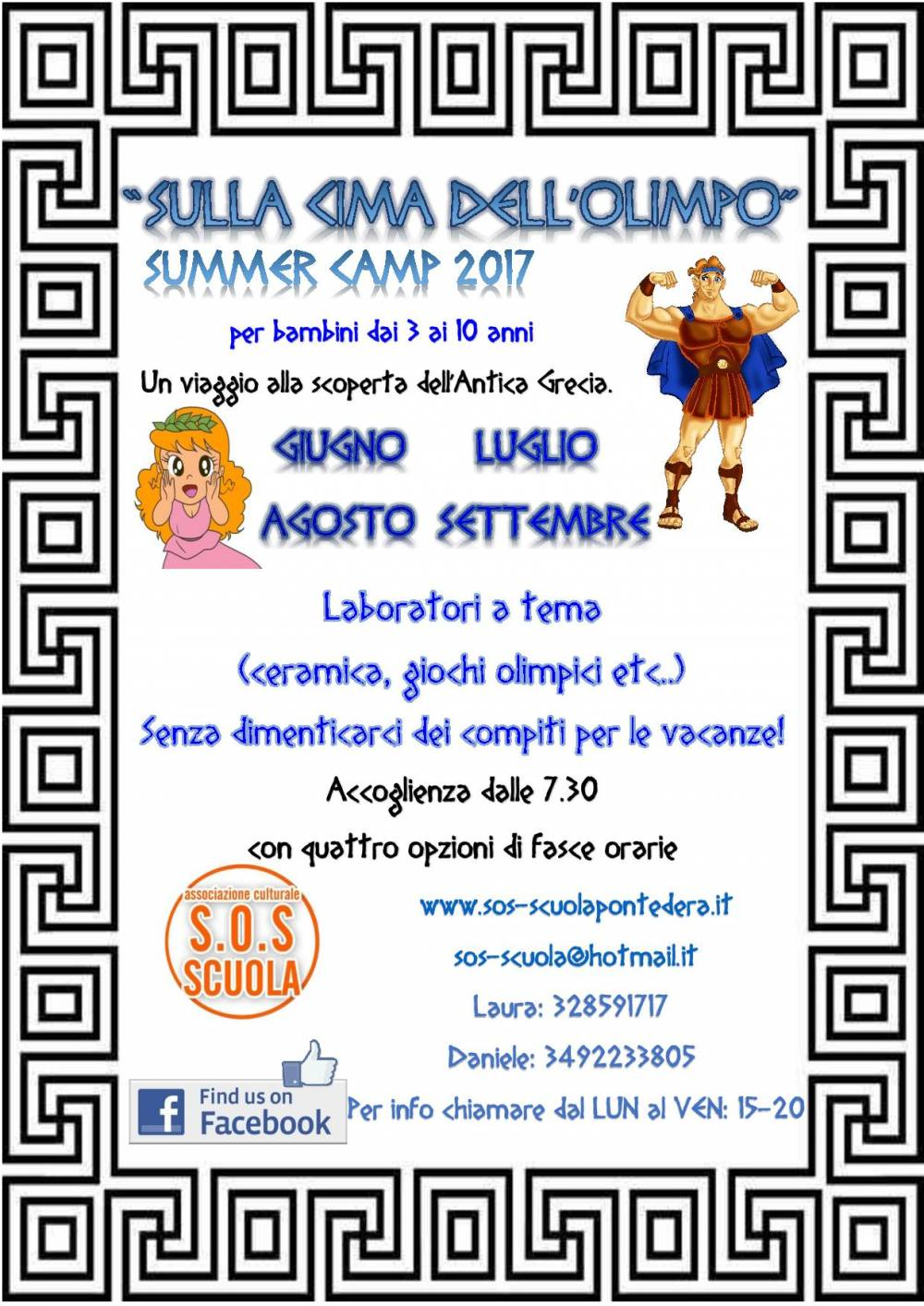 locandina dei campi estivi 2017 di S.O.S Scuola di Pontedera